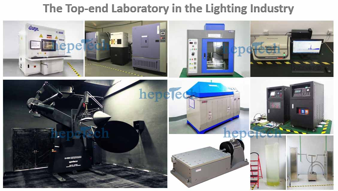 the top-end laboratory in the lighting industr- hepetech